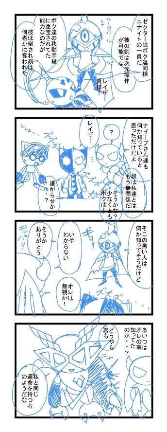 11-05-08-54wa_name.jpg