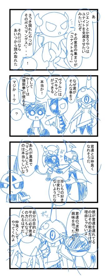 11-05-08-55wa_name.jpg