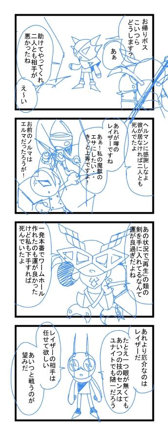 11-05-29-56wa_name.jpg