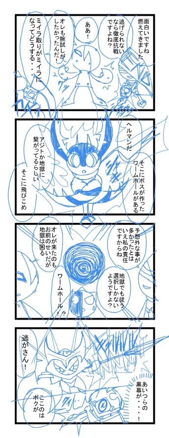 51wa_name.jpg