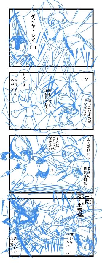 52wa_name.jpg