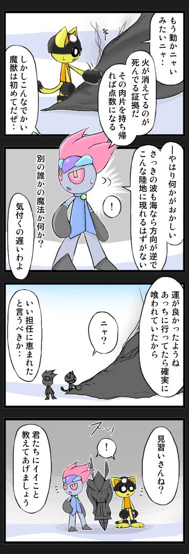 chieri040wa_8pp.png