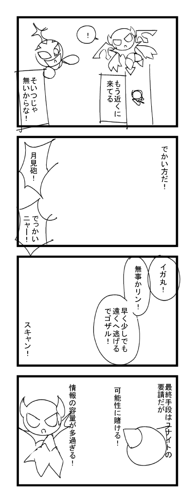 96wa_name.png